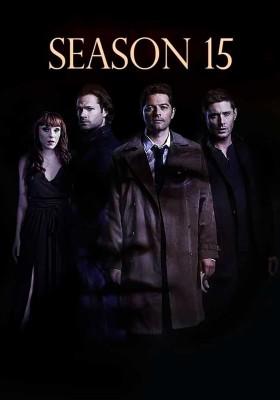 Сверхъестественное – 15 сезон