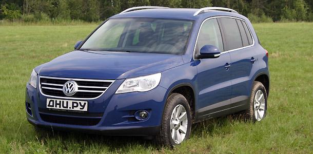 Volkswagen отзывает Tiguan