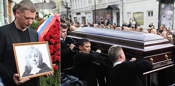 Москва простились с Мариной Голуб