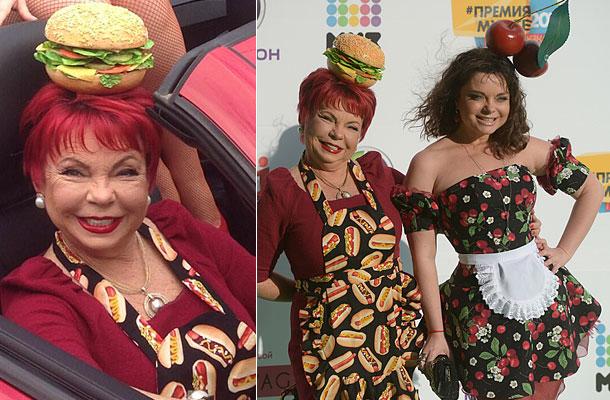 У мамы Королевой вырос гамбургер