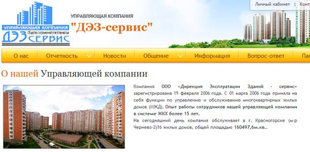 сайт компании новый город тула