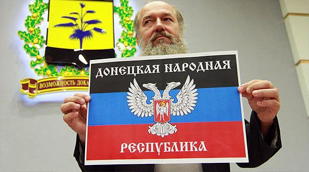 Депутаты ДНР утвердили флаг и герб
