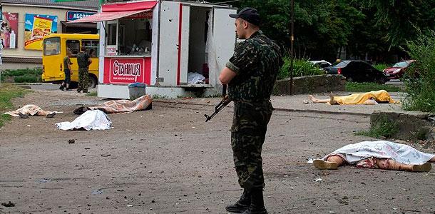 Украина на грани катастрофы
