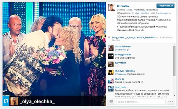 Игорь Крутой, Филипп Киркоров, Алла Пугачёва и Кристина Орбакайте.Фото: instagram.com/fkirkorov