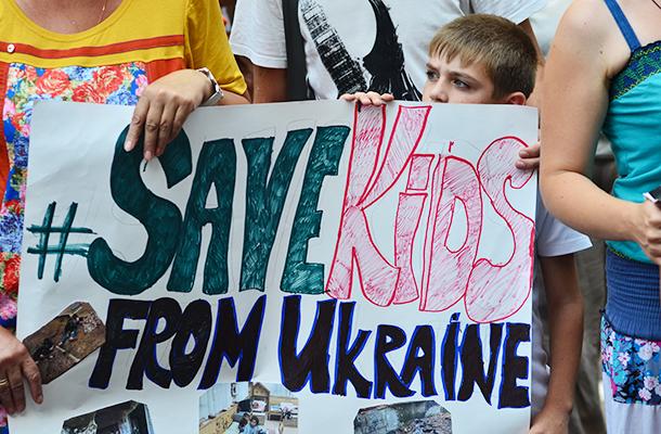 Дети Донбасса просят о мире