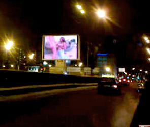 Порноролик в центре москвы показали хакеры видео