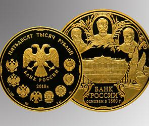 Монета 25 тысяч рублей 10 коп 1923 года цена серебро