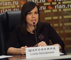 Елена Акинфовна Шаройкина