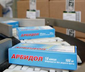 Аптеки нижнекамска наличие лекарств