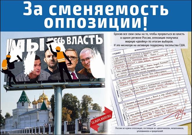glavplakat.ru