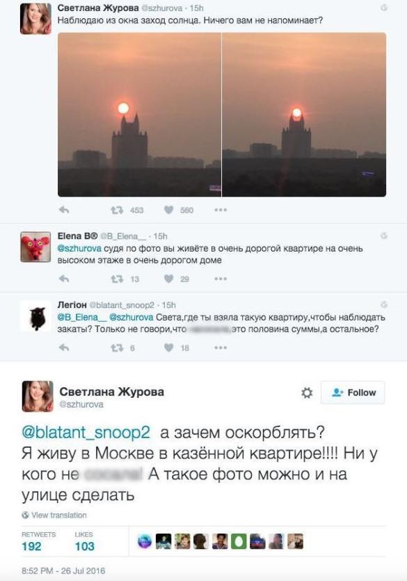 Светлана Журова. Фото: Валерий Шарифулин/ТАСС