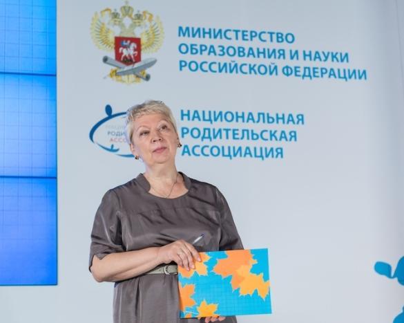 Ольга Васильева. Фото: минобрнауки.рф