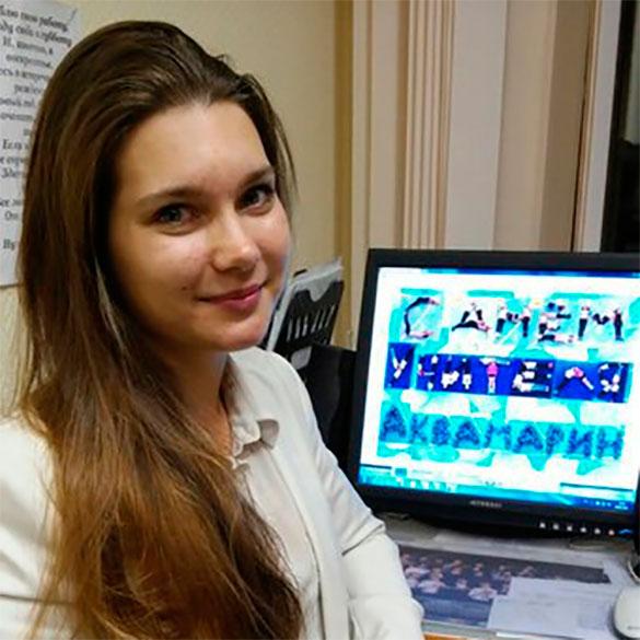 Светлана Тополь. Фото: vk.com/svetlanatopol