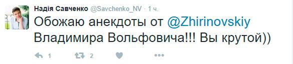 Фото: twitter.com/Savchenko_NV