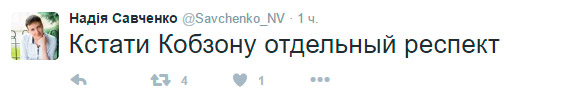 Хакер взломал Twitter Савченко