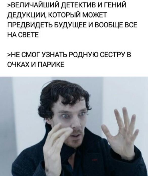 Источник: Vk.com