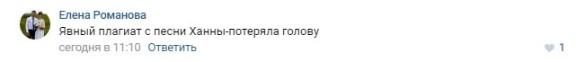 Бузова показала страстный поцелуй Собчак и Богомолова