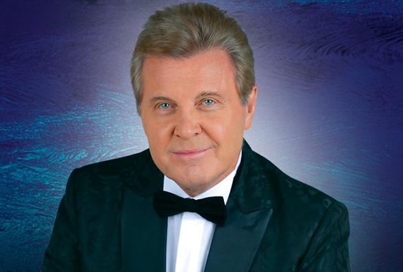 Лев Лещенко. Фото: kremlinpalace.org