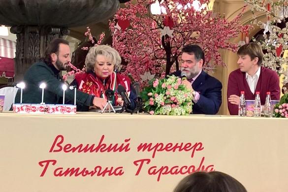 Илья Авербух, Михаил Куснирович, Татьяна Тарасова и Алексей Ягудин. Фото: Dni.Ru/Феликс Грозданов