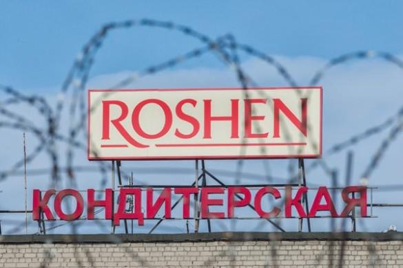 Фабрика Рошен в Липецке. Фото: twitter.com