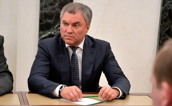 Вячеслав Володин. Фото: GLOBAL LOOK press