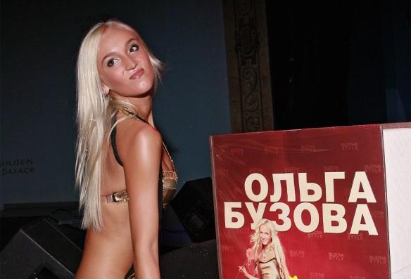 Ольга Бузова. Фото: GLOBAL LOOK press