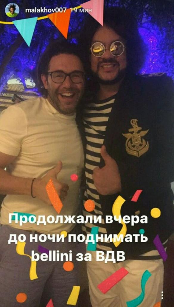 Скриншот instagram.com/malakhov007
