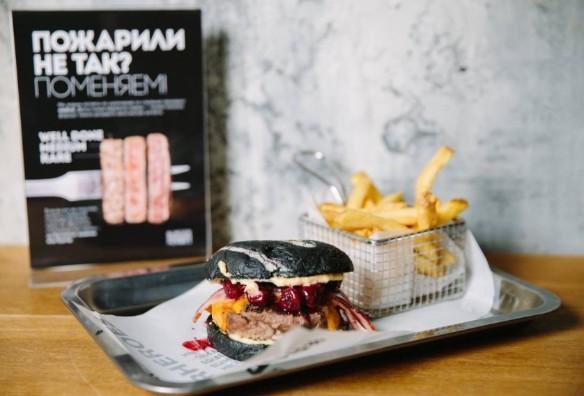 Фото: instagram.com/burgerheroes