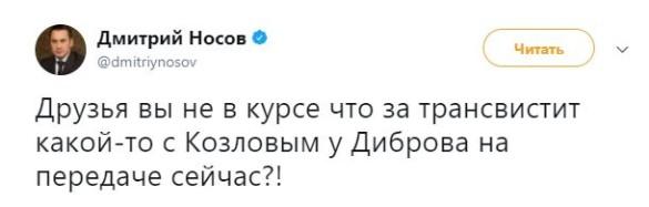 twitter.com/dmitriynosov