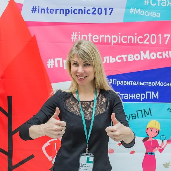 Фото: vk.com/moscow_intern