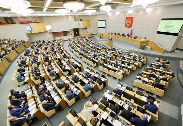 Фото: k.com/duma
