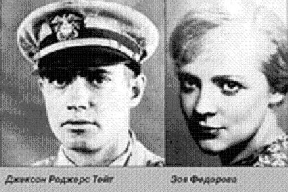 Джексон Тейт и Зоя Федорова. Фото: wikipedia.org