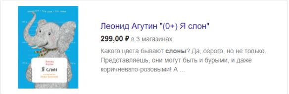 Скриншот: Яндекс