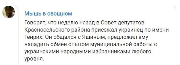 Скриншот t.me/kbrvdvkr