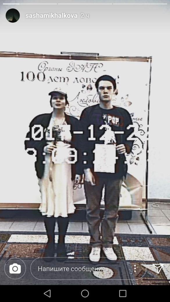 Беременная внучка Никиты Михалкова вышла замуж