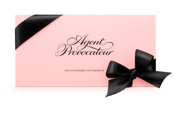 Сертификат Agent Provocateur. Фото: пресс-служба