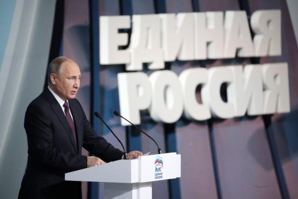 """Президент России Владимир Путин на съезде """"ЕР"""" Фото: vk.com/er_ru"""