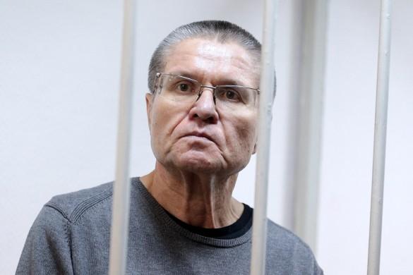 Алексей Улюкаев. Фото: Сергей Бобылев/ТАСС