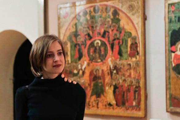 Наталья Поклонская. Фото: vk.com/poklonskaya_nv