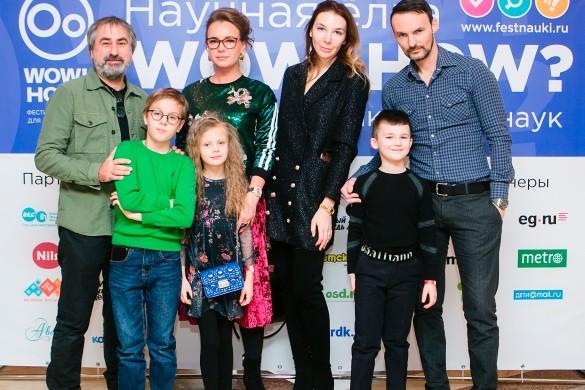 Семья Толмацких с друзьями. Фото: пресс-служба