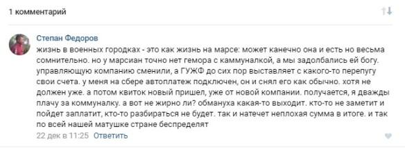Скриншот vk.com/kamchatsky_kraj