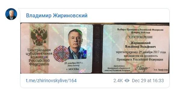 Фото: t.me/zhirinovskylive