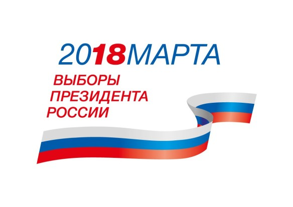 Фото: vk.com/cikrussia