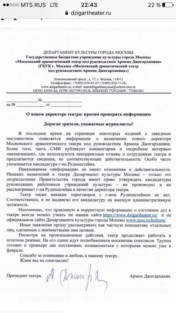 facebook.com/vitalina.romanovskaya
