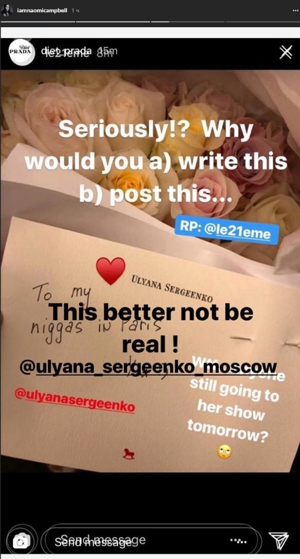 Скриншот instagram.com/iamnaomicampbell