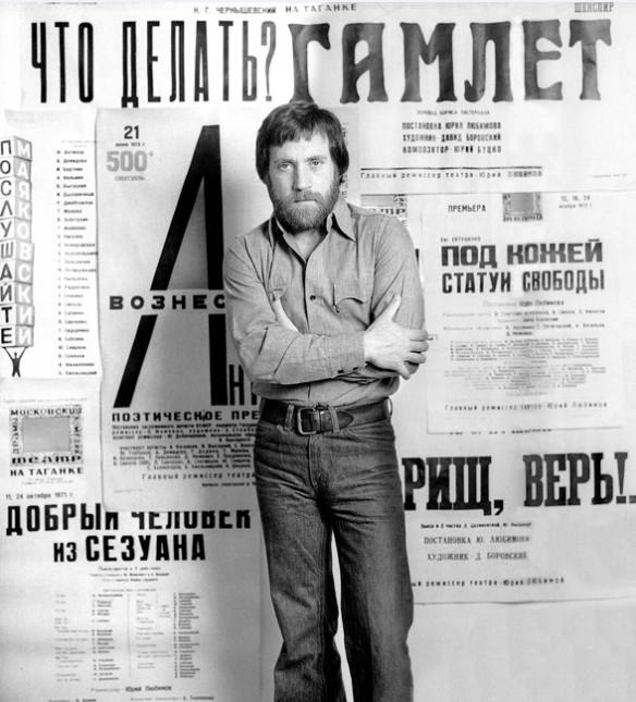 Владимир Высоцкий. Фото: Пресс-служба