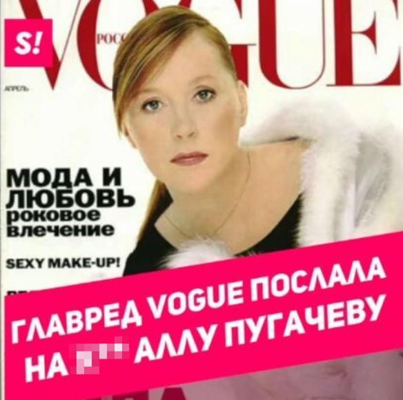 Фото: обложка журнала