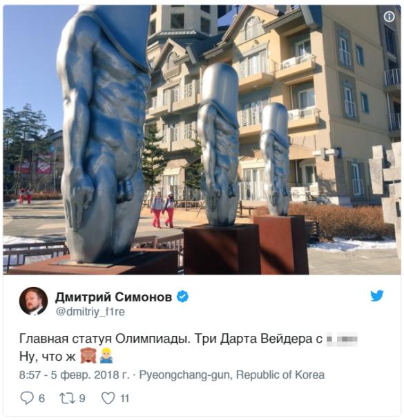Скриншот twitter.com/dmitriy_f1re