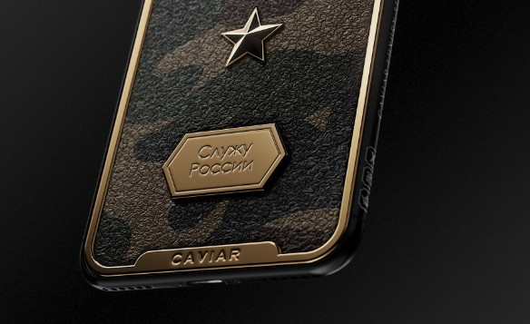 Фото: пресс-служба Caviar