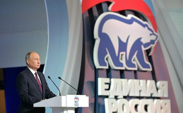 Владимир Путин. Фото: kremlin. ru